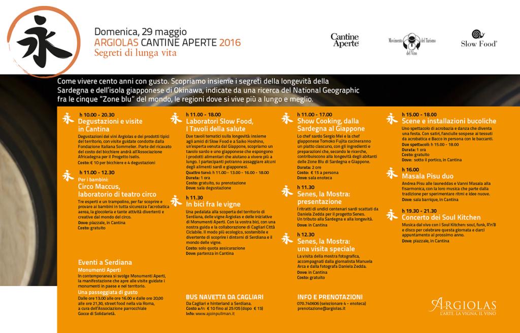 Slow Food Cagliari collabora con Cantine Argiolas per la giornata di Cantine Aperte, domenica 29 maggio 2016 a Serdiana (CA)